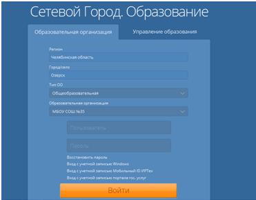 Памятники цены тула sgo71 ru заказать памятники спб 20 века